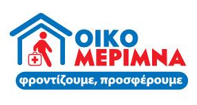 Ιατρική Βοήθεια στο Σπίτι – Νοσηλεία κατ' οίκον στη Θεσσαλονίκη – Αποκλειστικές Νοσοκόμες, Φυσιοθεραπευτές, Ιατροί κατ΄οίκον